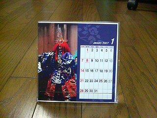 カレンダーその2